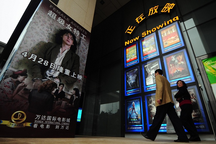 BEIJING'S RISING INFLUENCE ON HOLLYWOOD
